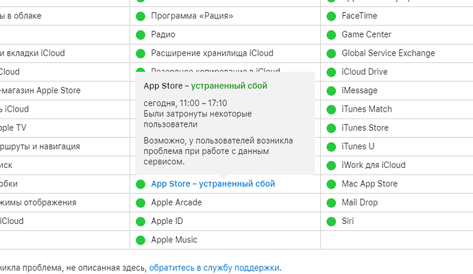 2021-09-13-19-26-www.apple.com