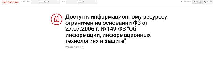 Screenshot 2021-08-25 at 07-35-04 Google Переводчик