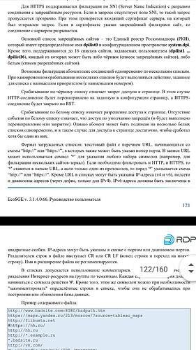 Screenshot_20210312-230908
