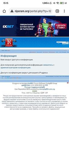 Screenshot_2021-07-03-15-15-22-085_com.android.chrome