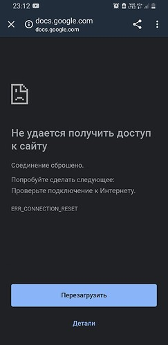 Screenshot_20210915-231235_Chrome