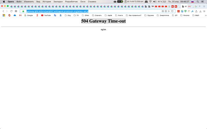 Снимок экрана 2020-04-20 в 09.46.27