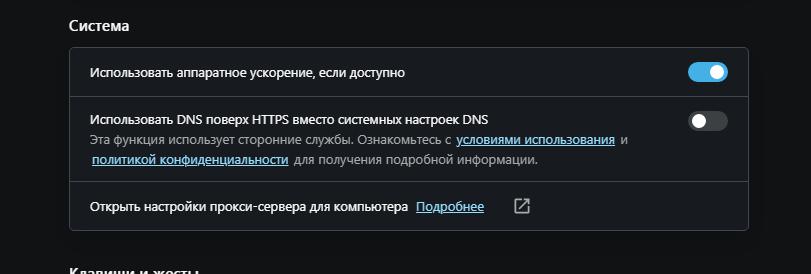 Opera_settings_net
